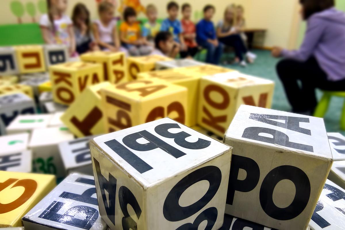 Кубики Зайцева. Обучение чтению по слогам