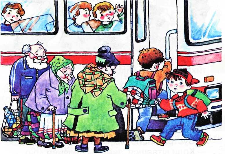 Картинка правила поведения в автобусе для детей