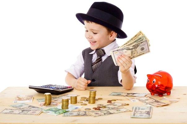Часто дети не понимают ценность денег
