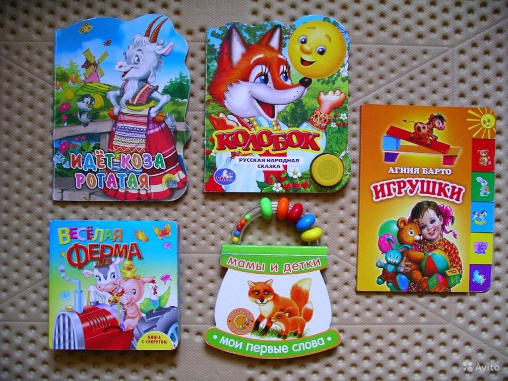 Первые книжки ребенка должны быть качественными и яркими