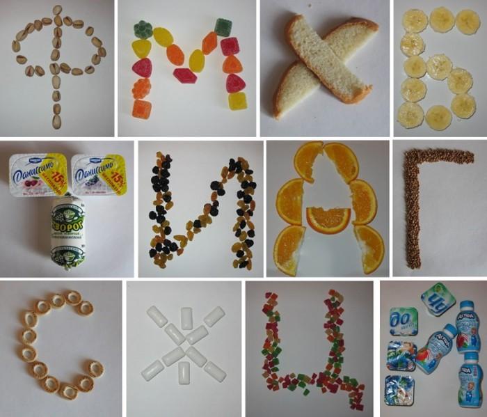 Выкладывание букв из продуктов