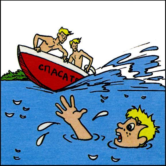 В местах купания должны быть спасатели