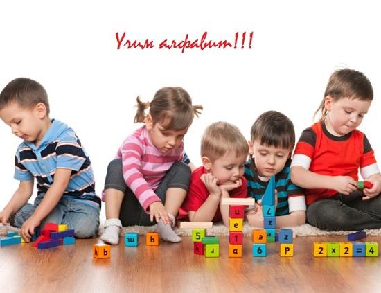 Изучение букв по кубикам
