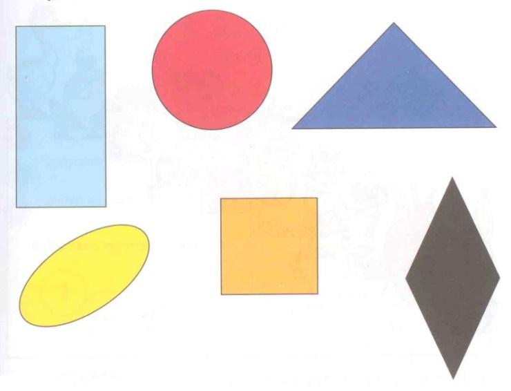Задание для детей 4-х лет на знание геометрических фигур