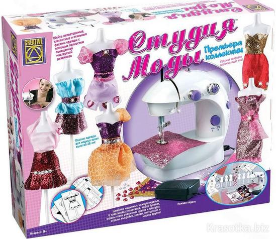 Подарок для девочки 6-7 лет
