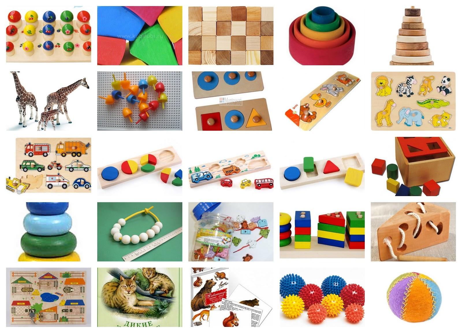 Игрушка для ребёнка 3 лет