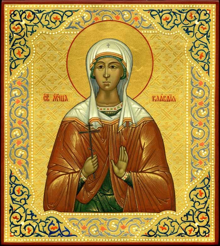 Святая Клавдия