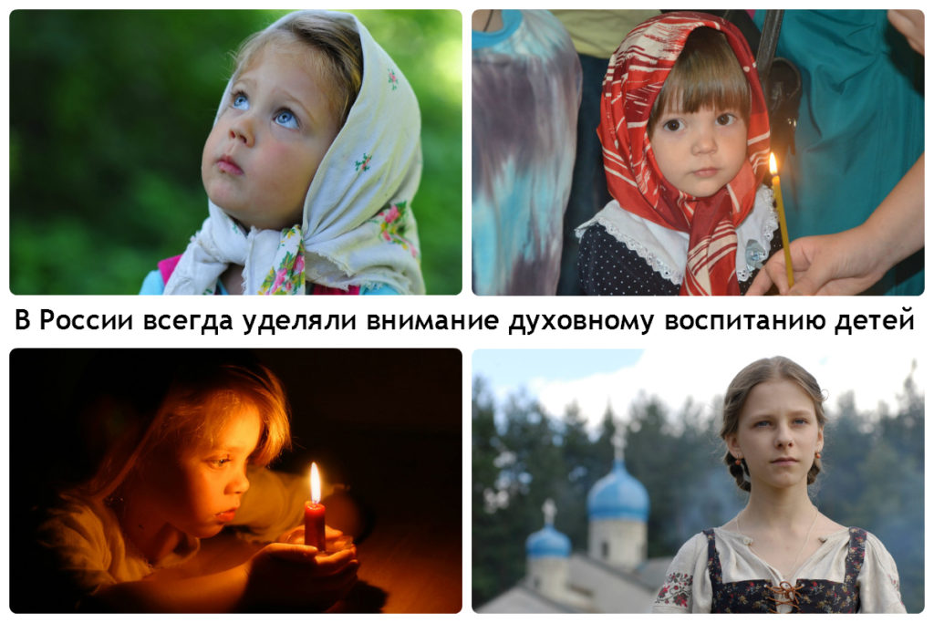 Духовно-нравственное развитие