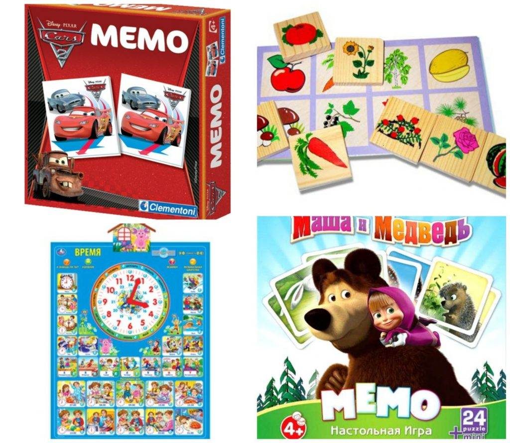 Игры для тренировки памяти