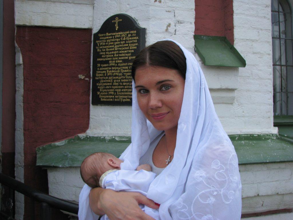 Таинство крещения: особенности обряда