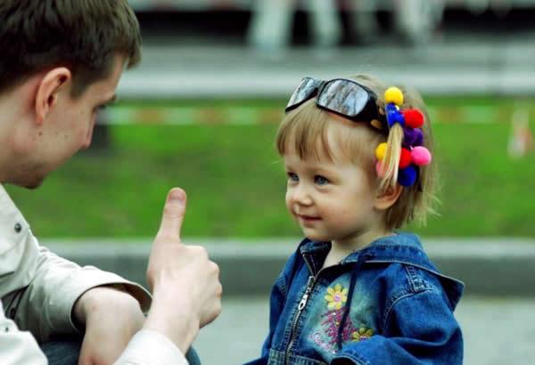 Поощрение ребенка