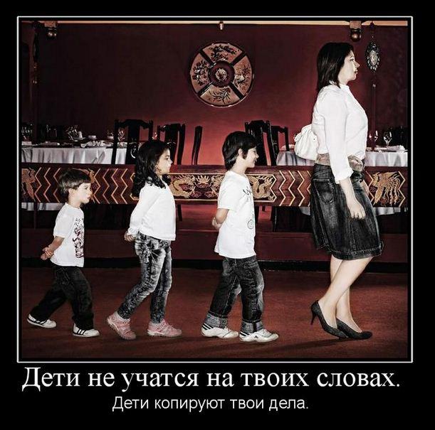 Пример родителей