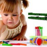 Развитие творческих способностей для детей младшего дошкольного возраста