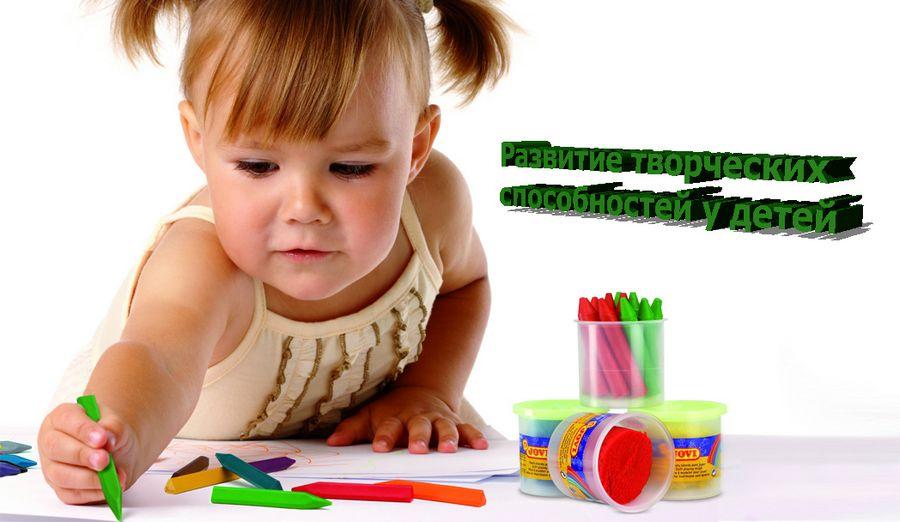 курс как развивать смелость у ребенка в год модные