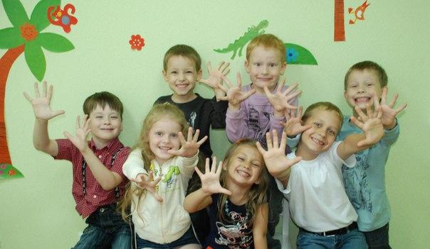 Дети в 6 лет