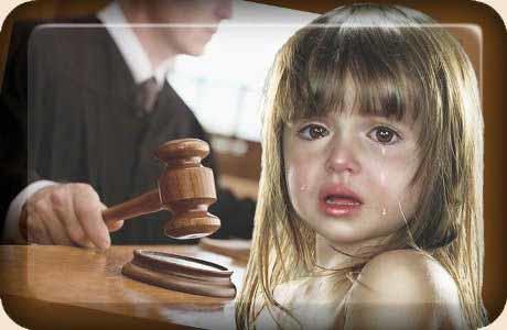 Лишение прав через суд