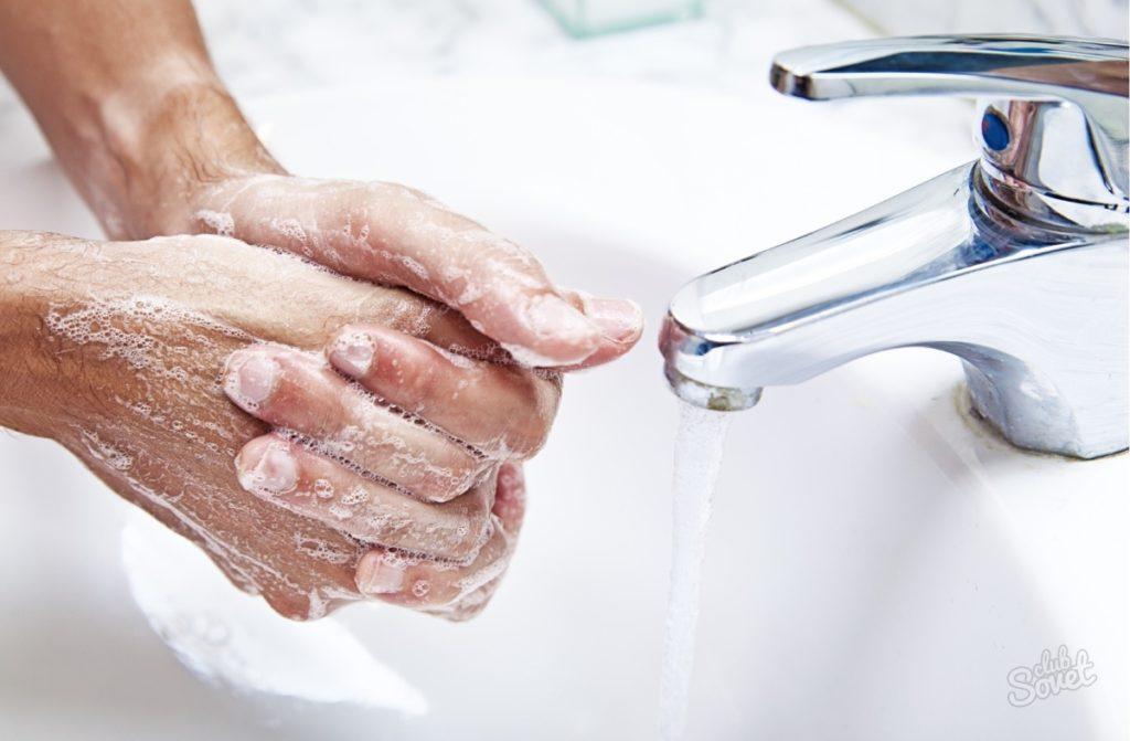 Надо помыть руки