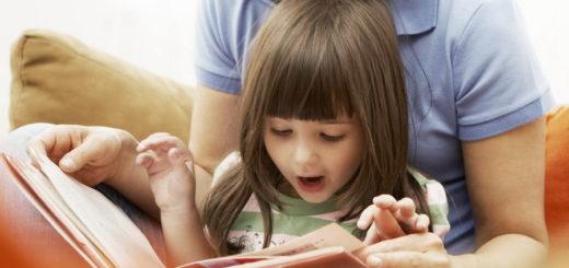 Занятие с дошкольником