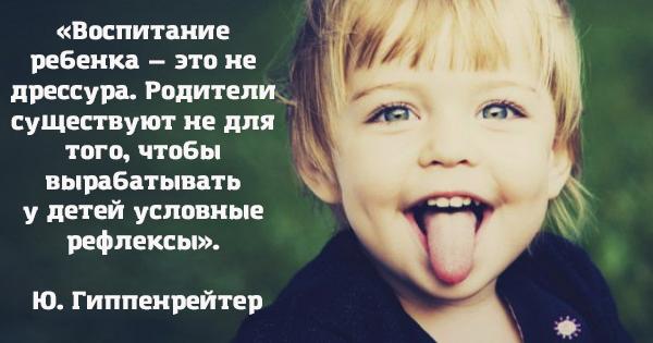 Что такое воспитание