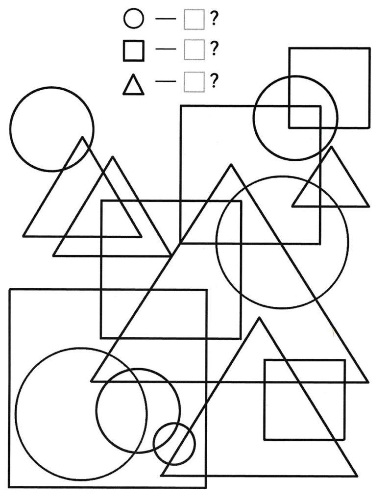 Геометрическая задачка