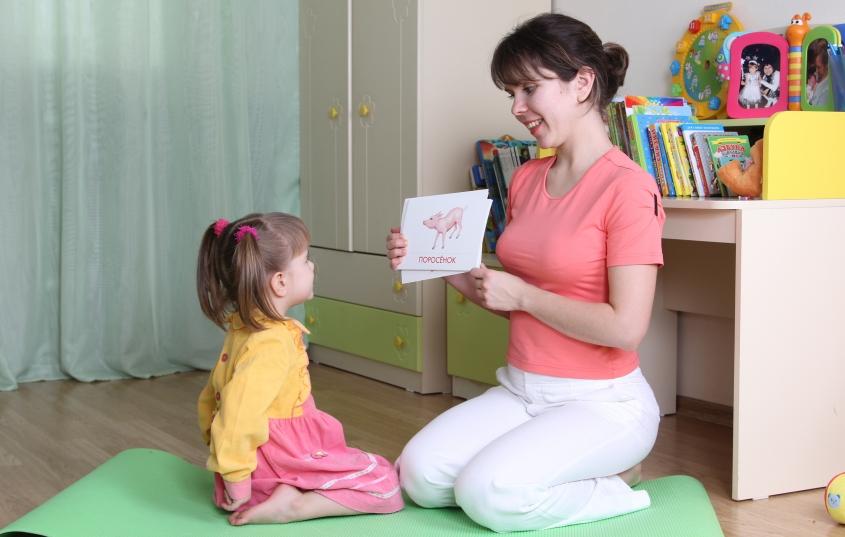 Занятия с детьми от 2 до 3 лет