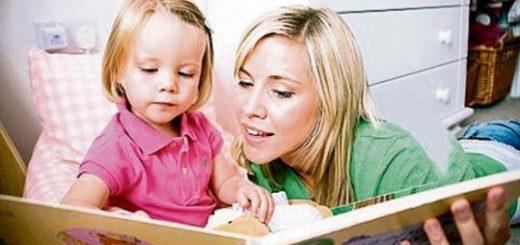 Увлекательные занятия с маленькими детьми 5-6 лет дома