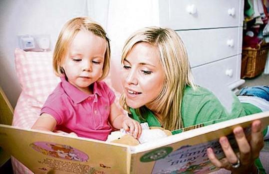 вострухина знакомим с окружающим миром детей 3 5 лет читать