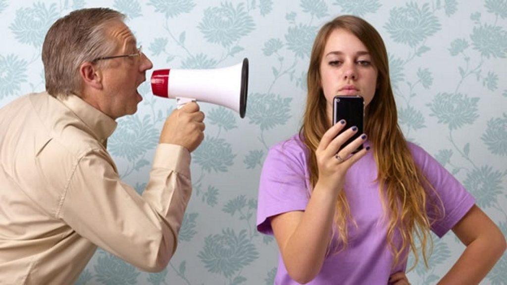 Проблемы с родителями