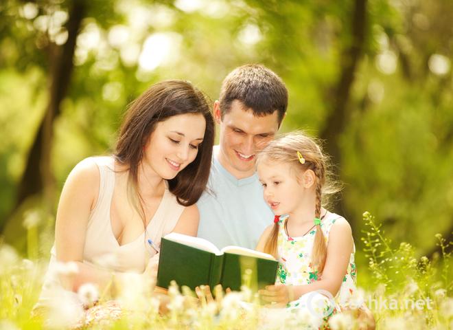 Главные педагогические принципы процесса воспитания и обучения ребёнка