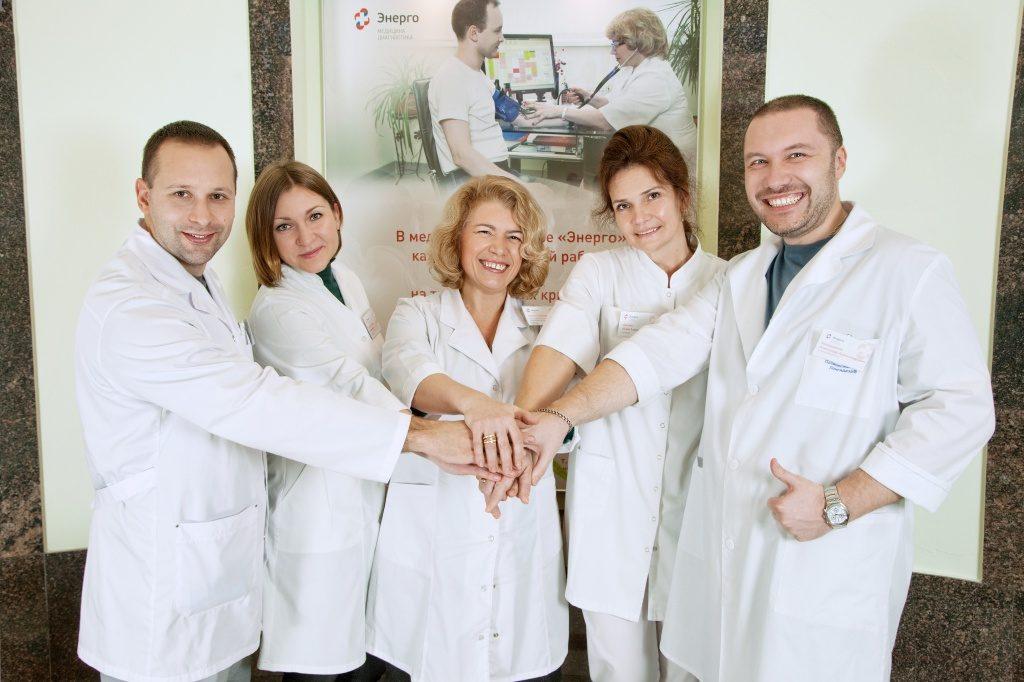 Приветливый персонал клиники Энерго
