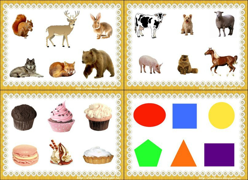 "Карточки ""Назови предмет или животное"""