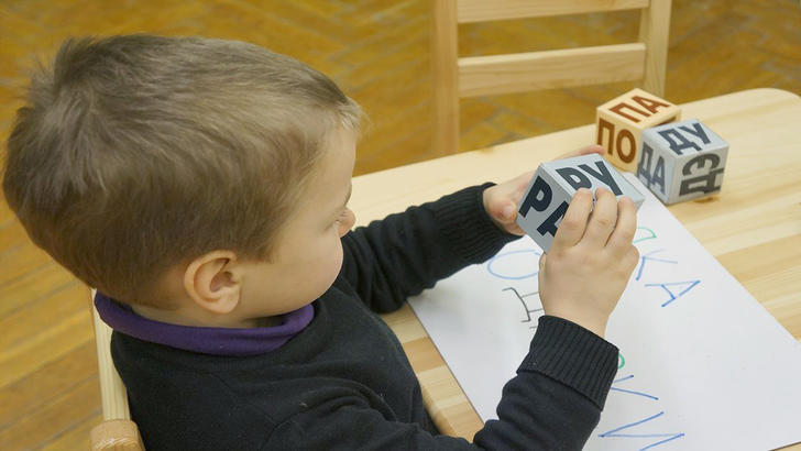 Малыш учится читать