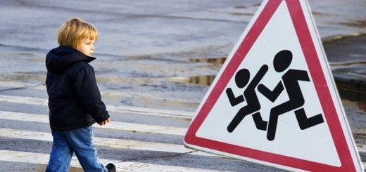 Правила безопасности для детей на улице
