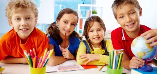 Воспитание младших школьников