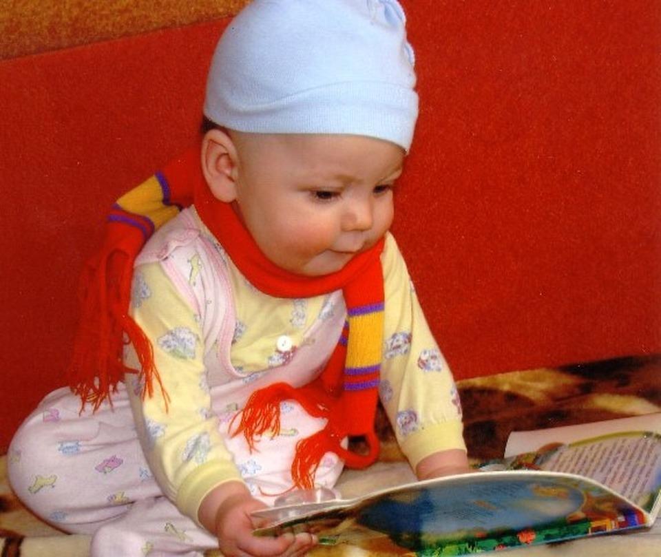 Восприятие - способ развития детей