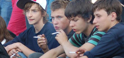 Курение - один из видов девиантного поведения