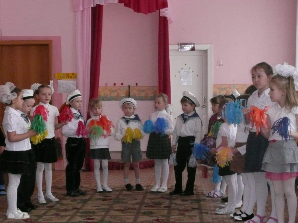 Патриотическое воспитание - мероприятие в детском саду