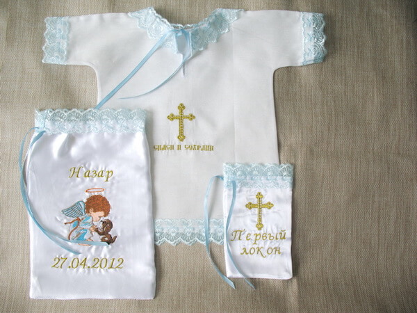 Крестильный наряд для мальчика