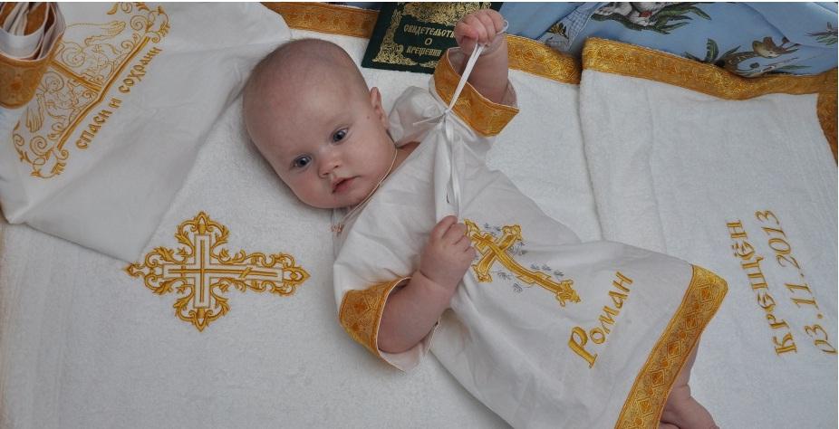 Возраст на крестины