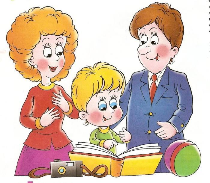 Дневник успеха для ребенка