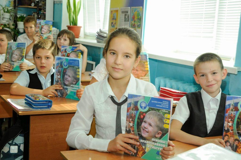 Школьное воспитание православной культуры