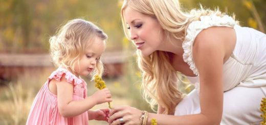 Воспитание культуры поведения у детей