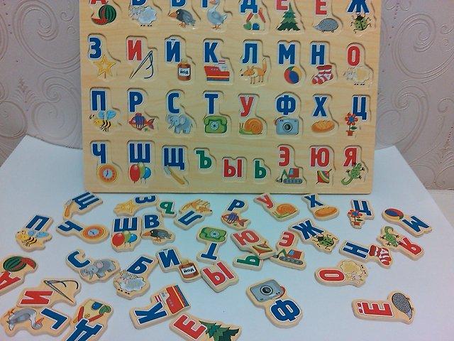 Знакомство с буквами - по пазлам