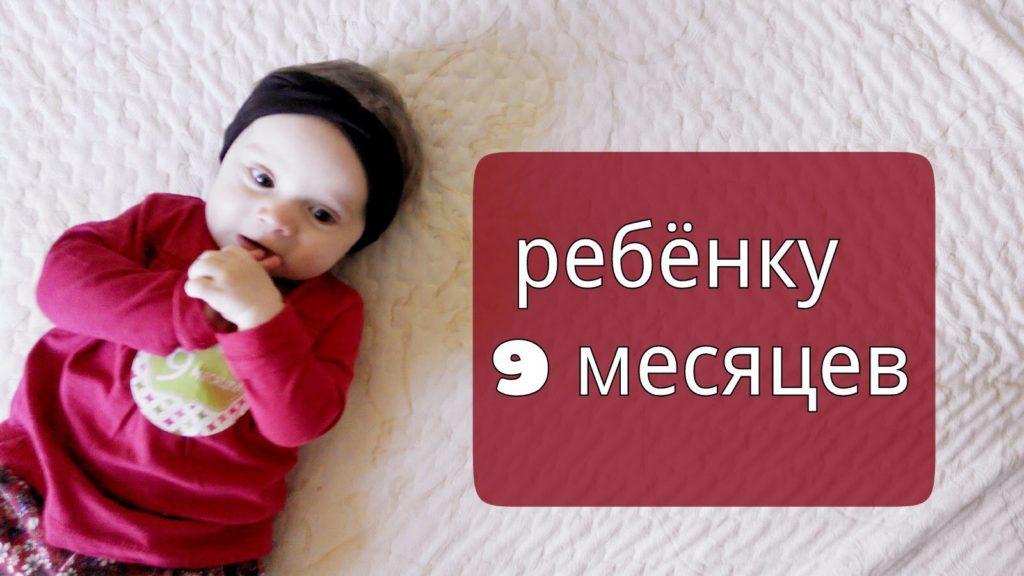 Почему в 9 месяцев малыш не сидит