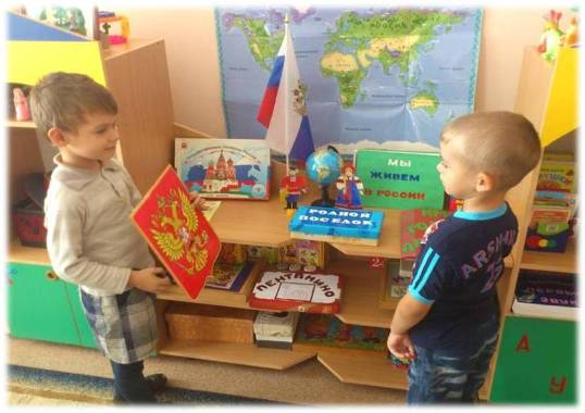Патриотические игры для дошкольников