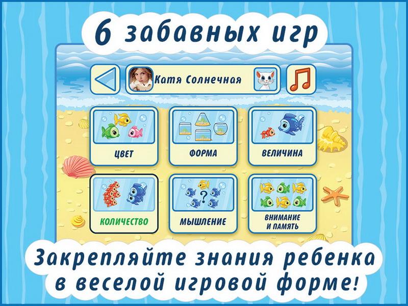 Развивающие игры по математике