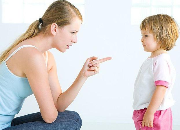 Убеждение - одно из средств воспитания детей