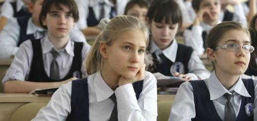 Духовно-нравственное воспитание в школе