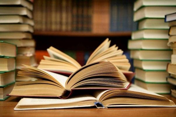 Возможно ли духовно-нравственное воспитание детей в библиотеке в XXI веке?