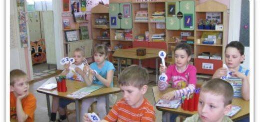 Занятие по математике в чивршей группе детсада